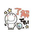 まるぴ★動く基本のセット(個別スタンプ:01)