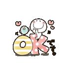 まるぴ★動く基本のセット(個別スタンプ:02)