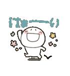 まるぴ★動く基本のセット(個別スタンプ:03)