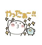 まるぴ★動く基本のセット(個別スタンプ:08)