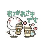 まるぴ★動く基本のセット(個別スタンプ:09)