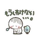 まるぴ★動く基本のセット(個別スタンプ:12)