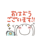 まるぴ★動く基本のセット(個別スタンプ:13)