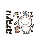 まるぴ★動く基本のセット(個別スタンプ:15)