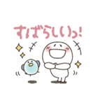 まるぴ★動く基本のセット(個別スタンプ:19)