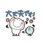 まるぴ★動く基本のセット(個別スタンプ:20)