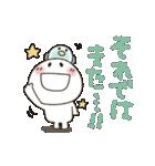 まるぴ★動く基本のセット(個別スタンプ:24)