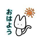 ぬいぐる民 白ネコ ねふ(個別スタンプ:01)