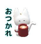 ぬいぐる民 白ネコ ねふ(個別スタンプ:08)