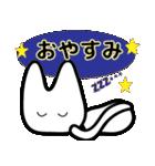 ぬいぐる民 白ネコ ねふ(個別スタンプ:10)
