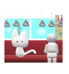 ぬいぐる民 白ネコ ねふ(個別スタンプ:11)