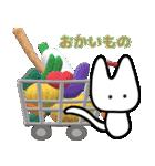 ぬいぐる民 白ネコ ねふ(個別スタンプ:12)