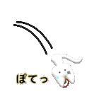 ぬいぐる民 白ネコ ねふ(個別スタンプ:14)