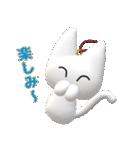 ぬいぐる民 白ネコ ねふ(個別スタンプ:15)
