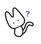 ぬいぐる民 白ネコ ねふ(個別スタンプ:17)