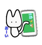 ぬいぐる民 白ネコ ねふ(個別スタンプ:18)