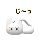 ぬいぐる民 白ネコ ねふ(個別スタンプ:19)