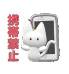 ぬいぐる民 白ネコ ねふ(個別スタンプ:20)