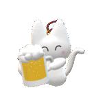 ぬいぐる民 白ネコ ねふ(個別スタンプ:24)