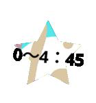 シフト時間3(個別スタンプ:15)