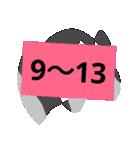 シフト時間3(個別スタンプ:20)