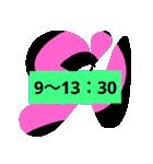 シフト時間3(個別スタンプ:22)