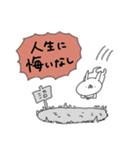 ツキウタ。〜うさぎ帝国コラボ〜(個別スタンプ:30)