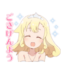 TVアニメ「えんどろ~!」(個別スタンプ:05)