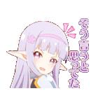 TVアニメ「えんどろ~!」(個別スタンプ:06)