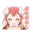 TVアニメ「えんどろ~!」(個別スタンプ:10)