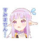TVアニメ「えんどろ~!」(個別スタンプ:21)