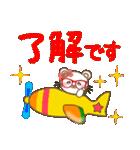 毎日使えるぱんにゃの昭和レトロスタンプ(個別スタンプ:07)