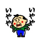 関西のおじたん5日目