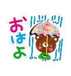 お天気スタンプ(雨と晴れ)(個別スタンプ:01)