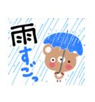 お天気スタンプ(雨と晴れ)(個別スタンプ:02)