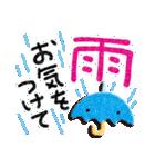お天気スタンプ(雨と晴れ)(個別スタンプ:03)