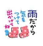 お天気スタンプ(雨と晴れ)(個別スタンプ:04)