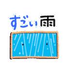 お天気スタンプ(雨と晴れ)(個別スタンプ:05)