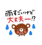 お天気スタンプ(雨と晴れ)(個別スタンプ:06)