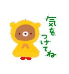 お天気スタンプ(雨と晴れ)(個別スタンプ:07)