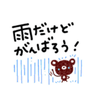 お天気スタンプ(雨と晴れ)(個別スタンプ:09)