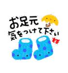 お天気スタンプ(雨と晴れ)(個別スタンプ:10)