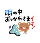 お天気スタンプ(雨と晴れ)(個別スタンプ:13)