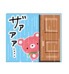 お天気スタンプ(雨と晴れ)(個別スタンプ:15)