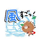 お天気スタンプ(雨と晴れ)(個別スタンプ:16)
