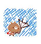 お天気スタンプ(雨と晴れ)(個別スタンプ:17)