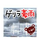 お天気スタンプ(雨と晴れ)(個別スタンプ:18)