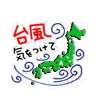 お天気スタンプ(雨と晴れ)(個別スタンプ:19)