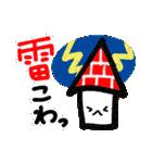 お天気スタンプ(雨と晴れ)(個別スタンプ:20)