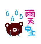 お天気スタンプ(雨と晴れ)(個別スタンプ:22)